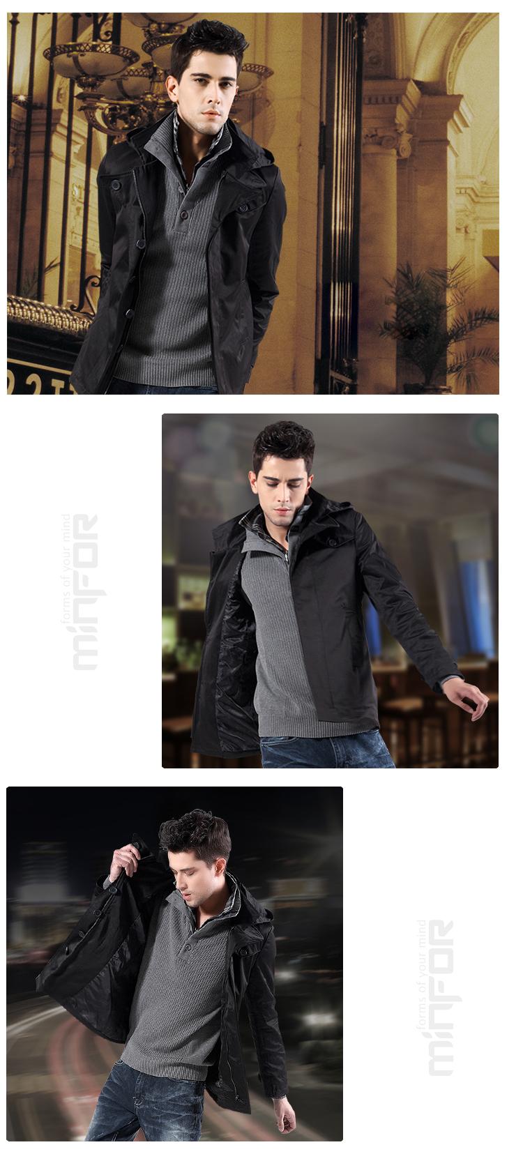 Магазин курток в москве 1